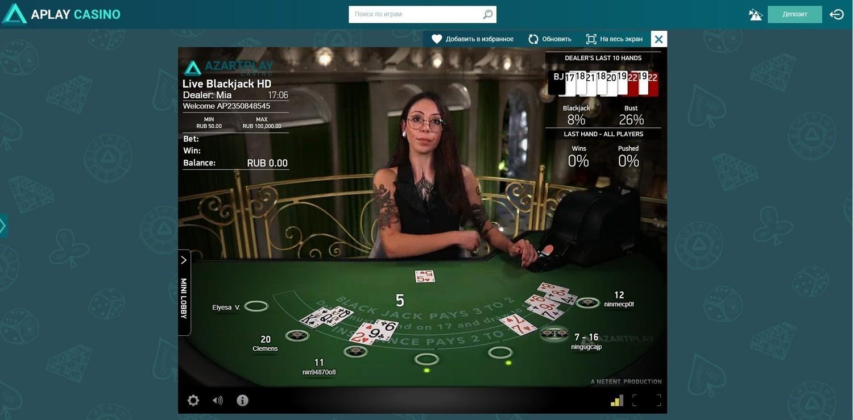 Казино на рубли с живым дилером выиграть в казино в блекджек